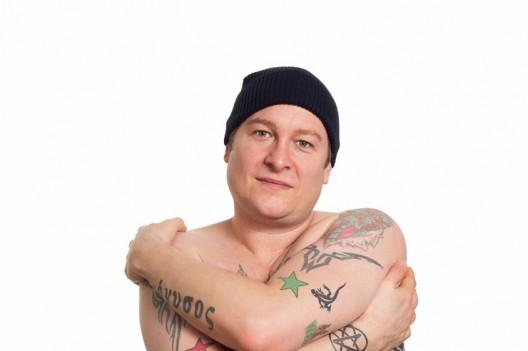Tattoo entfernen mit Lasertherapie